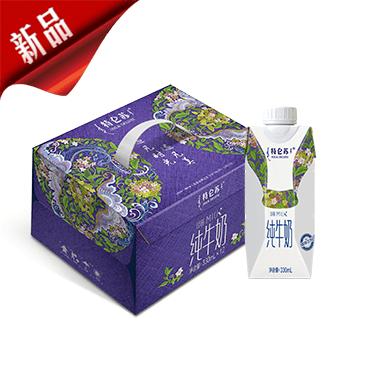 特仑苏嗨Milk纯牛奶京绣版(蝴蝶)